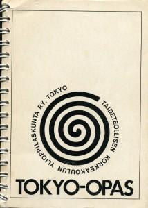 Kalenteri_1977