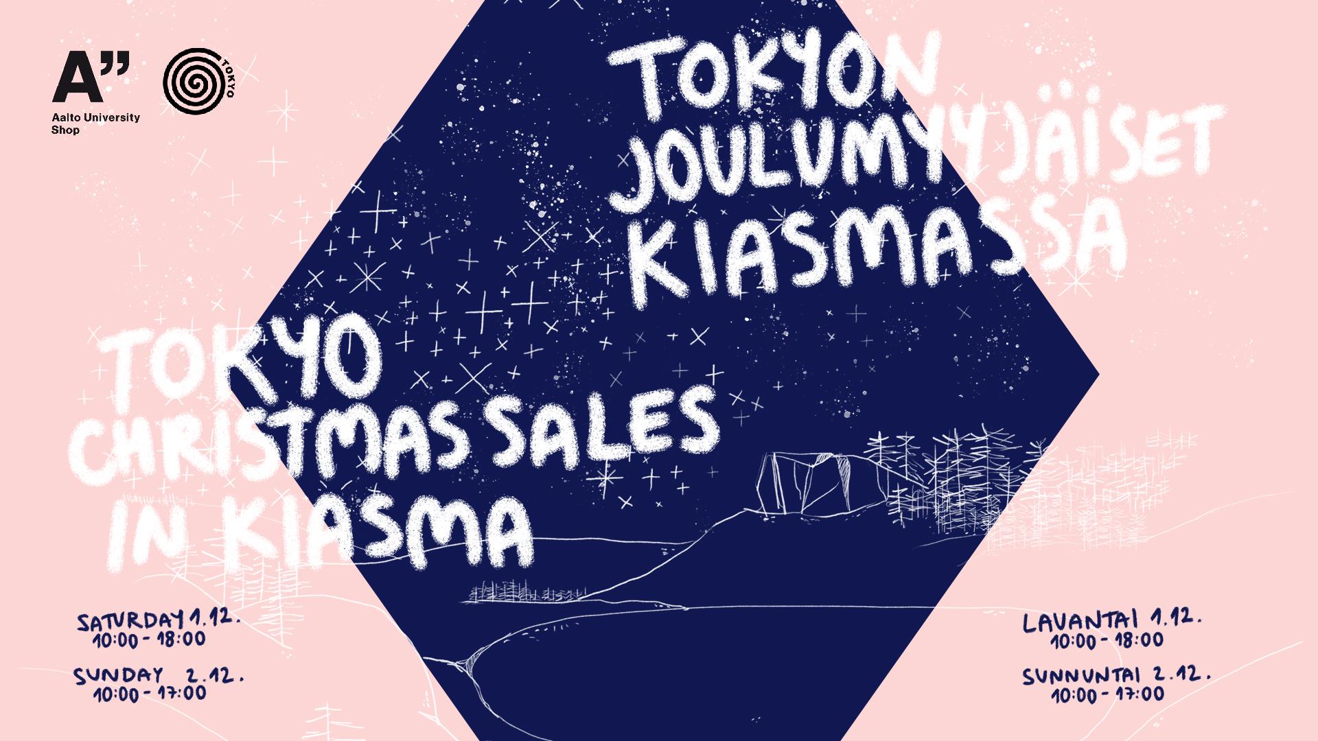 TOKYO ry – Aalto-yliopiston taiteiden ja suunnittelun ylioppilaat